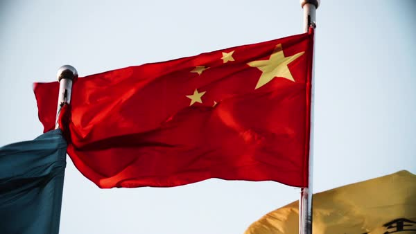 Medium shot of chinese flag waving in wind Royalty-free stock video