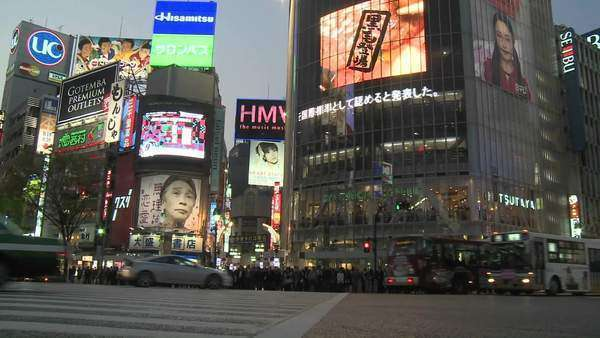 Traffic in Shibuya Tokyo Japan Royalty-free stock video