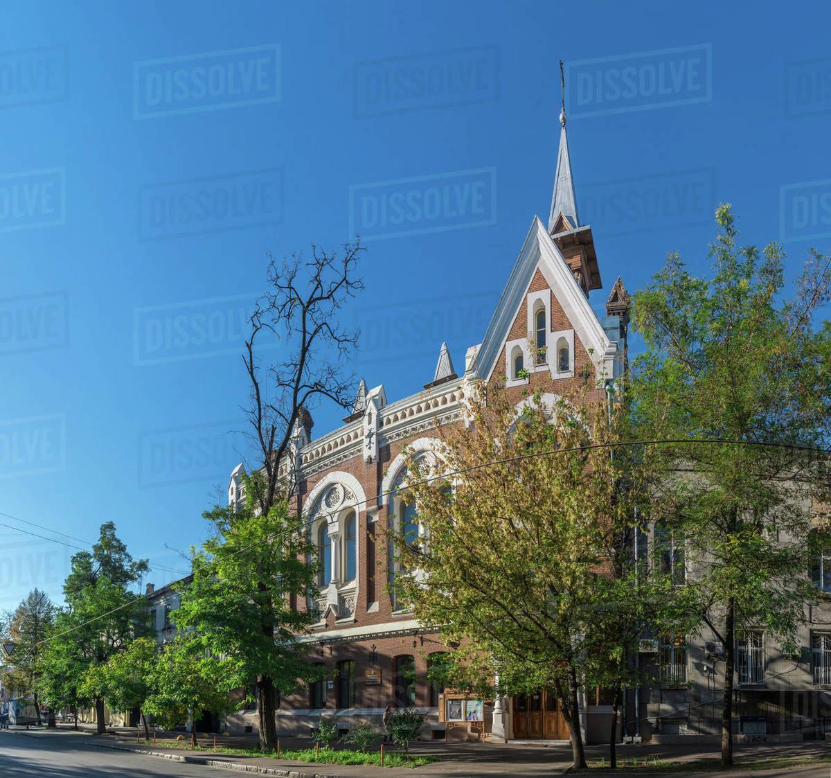 Church in Odessa, Ukraine Royalty-free stock photo