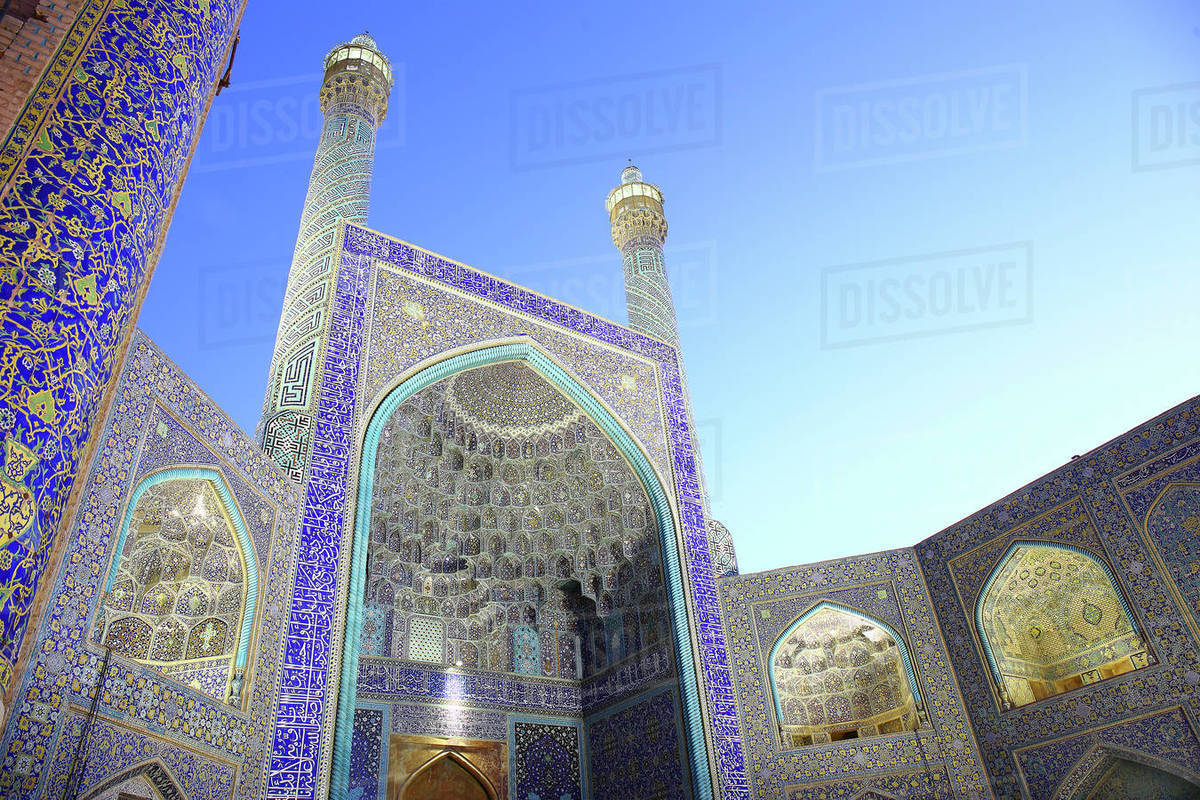 Ali Qapu, Maidan Shah-i, Isfahan, Ir√°n Royalty-free stock photo