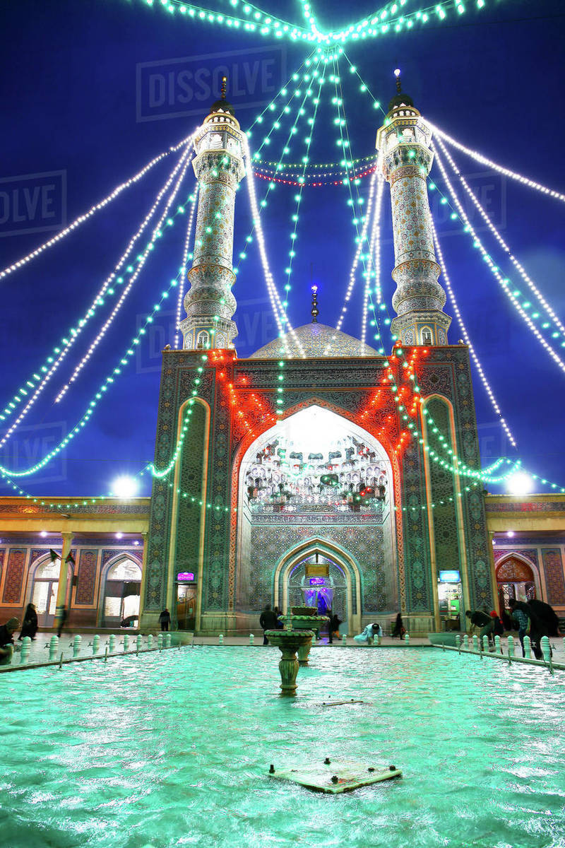 Pilgrims in Fatima al-Masumeh shrine, Central County, Qom, Iran Royalty-free stock photo