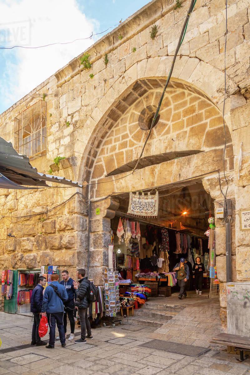 Entrance to Souk Khan al-Zeit Street in Old City, Old City, UNESCO World Heritage Site, Jerusalem, Israel, Middle East Royalty-free stock photo