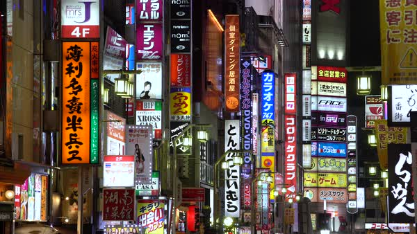 Japan, Tokyo, Shinjuku, Kabukicho entertainment district Royalty-free stock video