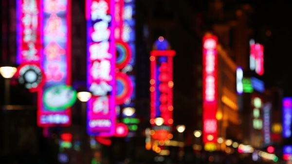 Neon signs above shops along Nanjing Road, Shanghai, China, Asia Royalty-free stock video